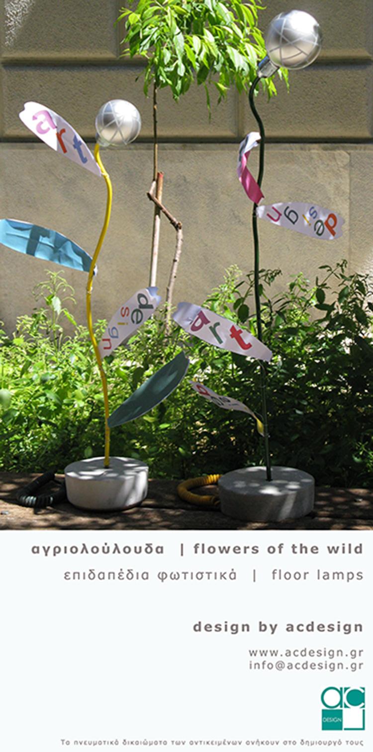 acdesign_flowersofthewild