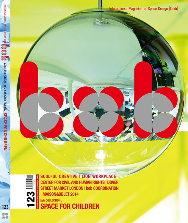bob123 Cover