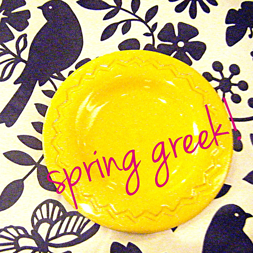 spring greek_acdesign